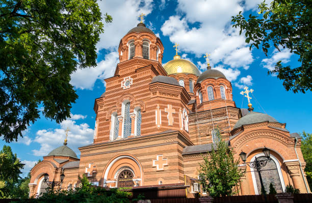 ロシアのクラスノダールで聖カトリーヌ大聖堂 - クラスノダール市 ストックフォトと画像