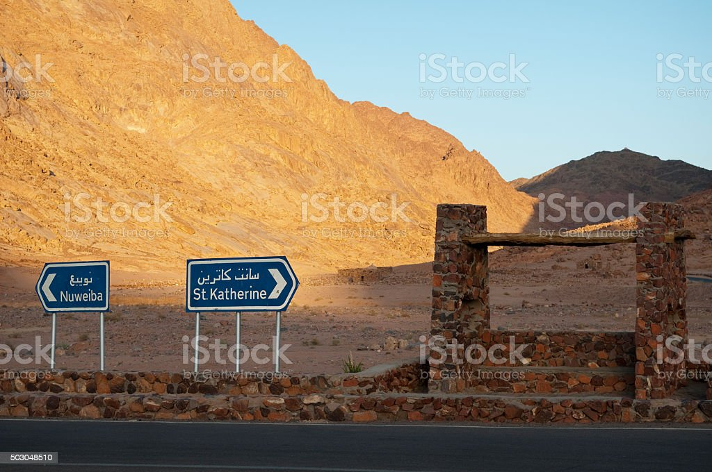 St. Catherine's Monastery and Nuweiba signs - Sinai, Egypt stock photo