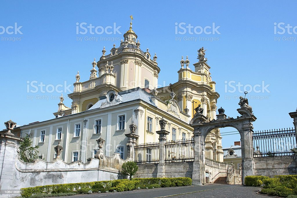 st. George church in Lvov Ukraine stock photo