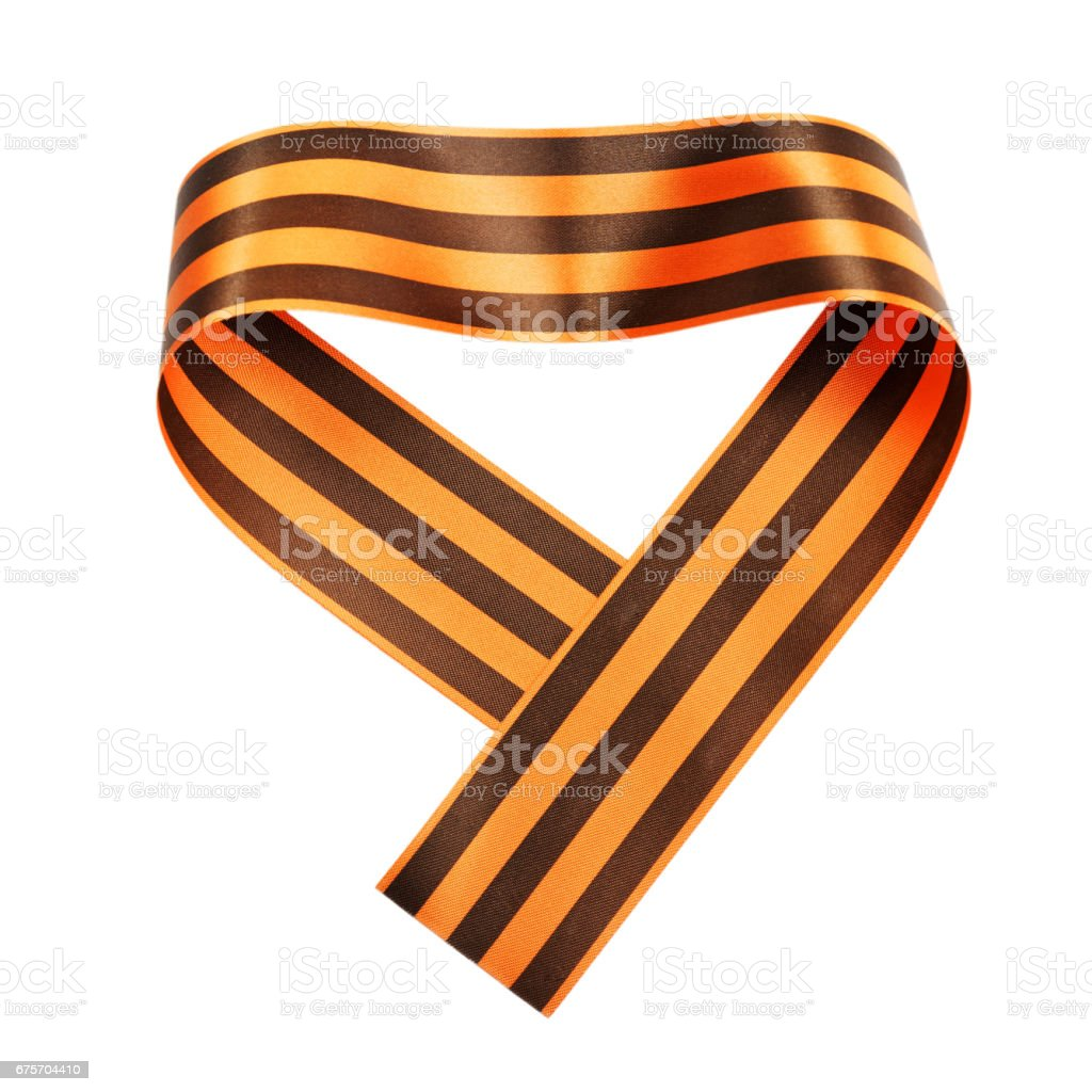 St. George ribbon in the form of the number 9 royalty-free stock photo