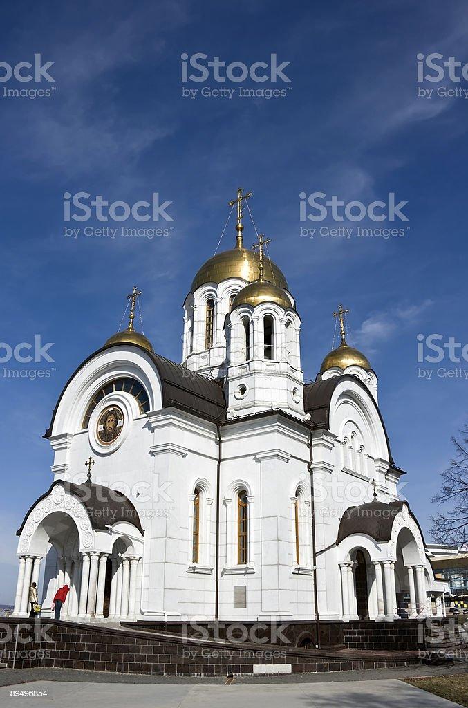 st. i georgy Katedra zbiór zdjęć royalty-free