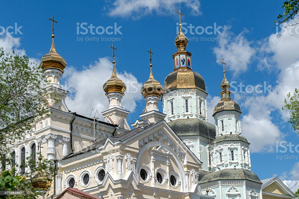 St. Intercession Monastery in Kharkiv, Ukraine stock photo