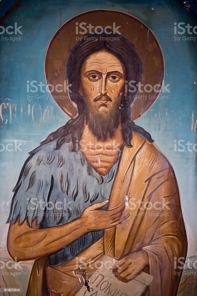 St. John the Baptist stock photo