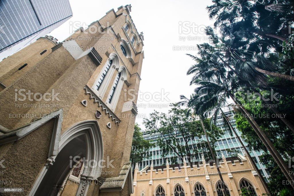 St John's Cathedral in Central - Jesus Love stock photo