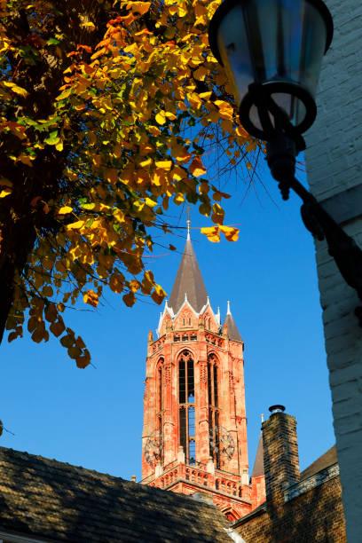 St. John's Church (Sint-Janskerk) in Autumn, Maastricht, Netherlands stock photo