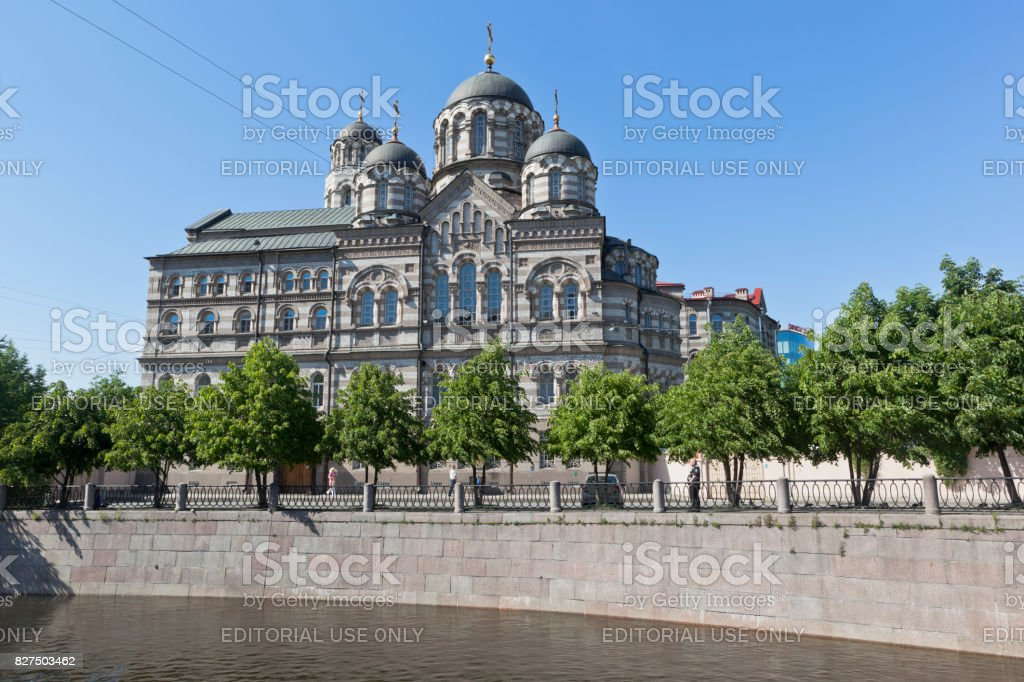 St. John's Convent on the River Karpovka in St. Petersburg stock photo