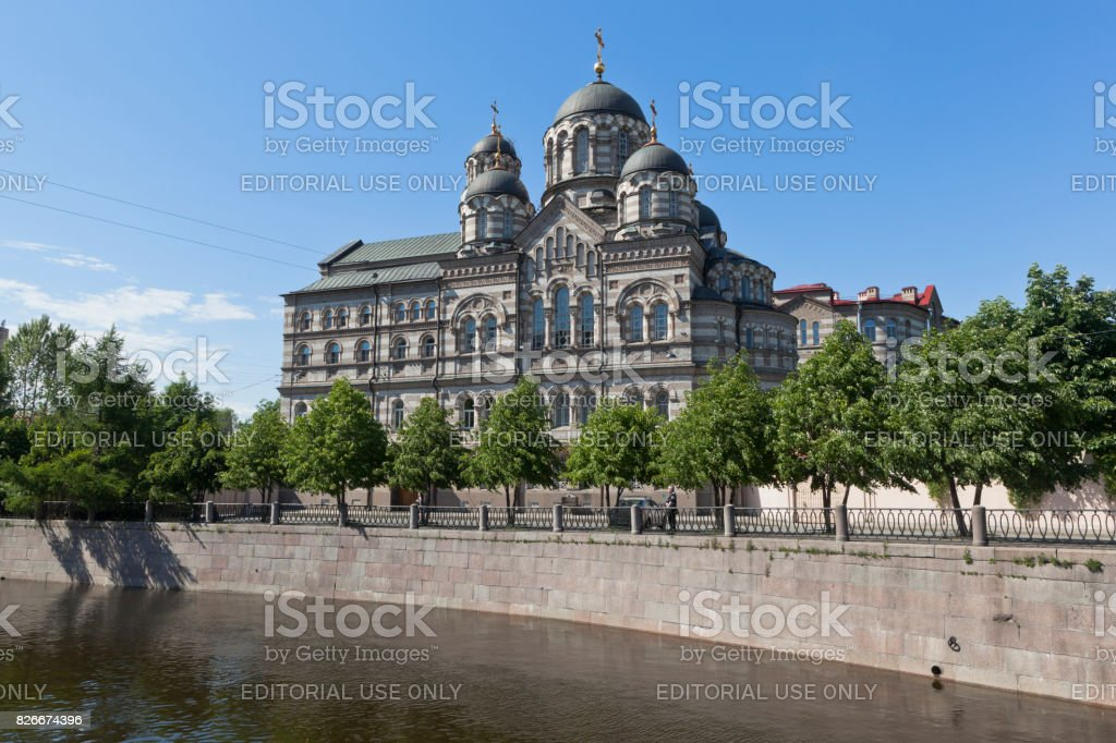 St. John's Stauropegial Convent in St. Petersburg stock photo