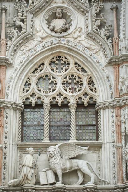 St. Mark's Basilica stock photo
