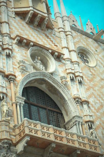 St. Mark's Basilicia stock photo