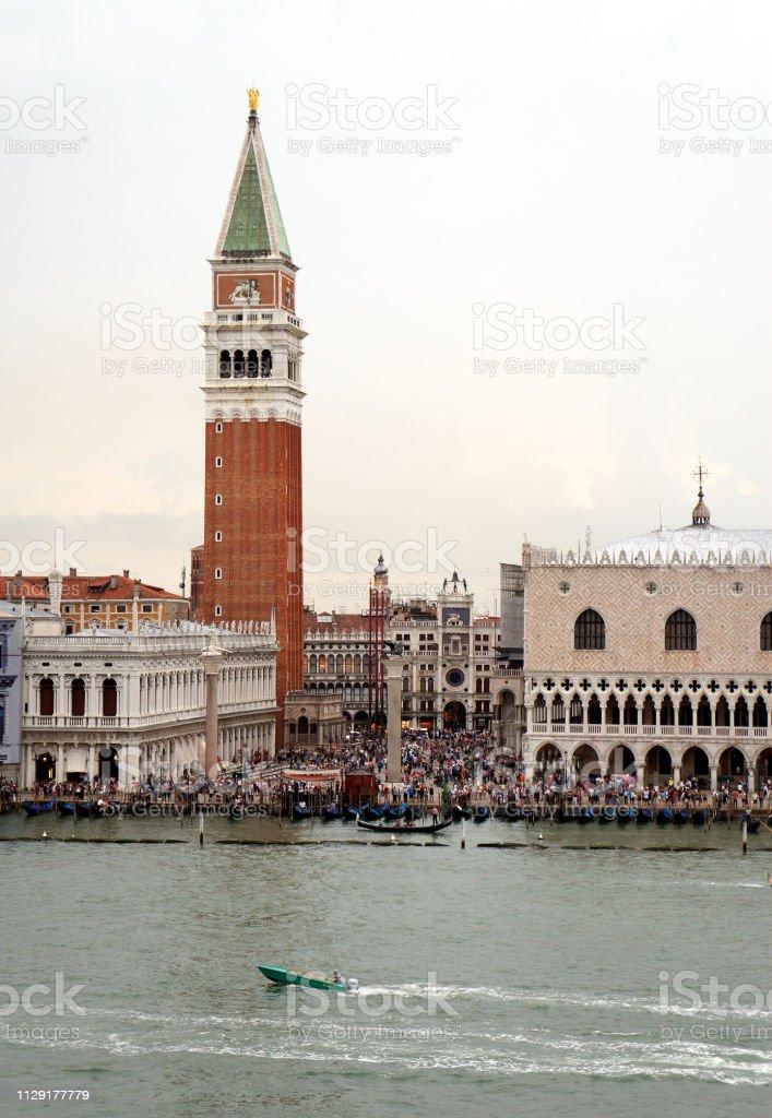 Place Saint-Marc à Venise - Photo