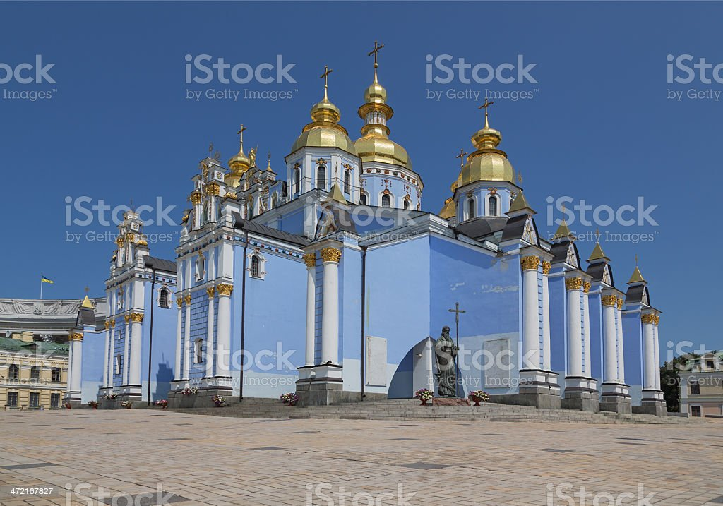 St. Michael's Cathedral. Kiev stock photo