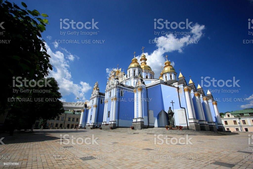 Fotografía de St Michaels Goldencúpula Monasterio En Kiev y más ...