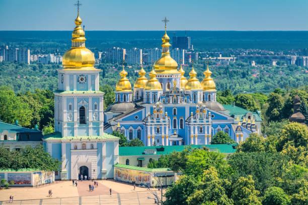 St Michael's Golden-Domed Monastery Kiev Ukraine stock photo