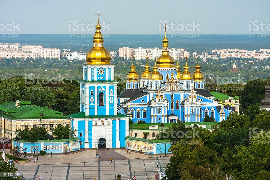 St. Michael's Golden-Domed Monastery royalty-free stock photo