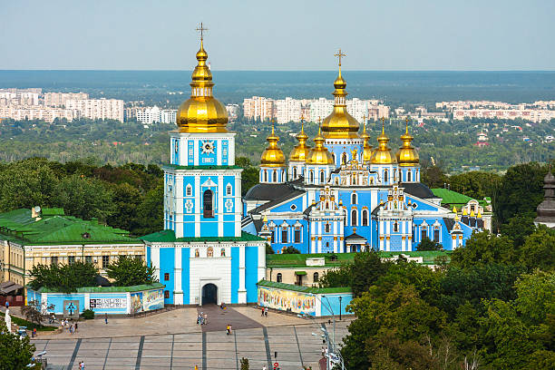 St. Michael's Golden-Domed Monastery stock photo