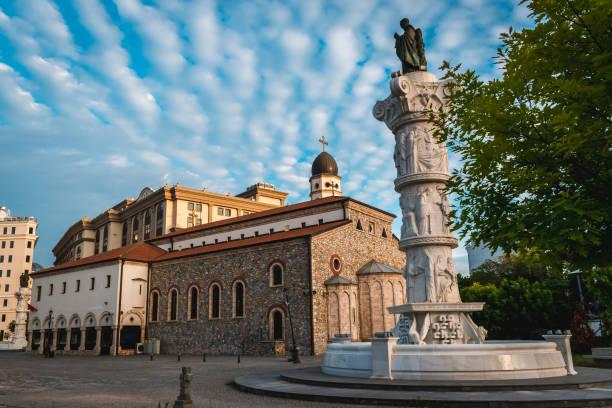 St. Mother of God Church, Skopje, Republic of Macedonia stock photo
