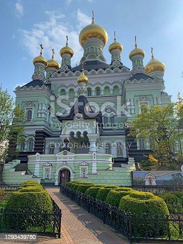istock St. Nicholas Cathedral of Pokrovsky Convent, Kiev, Ukraine. Majestic Pokrovsky Monastery, Eastern Orthodox church. 1293439750