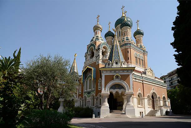 st nicholas russische christian orthodoxe kathedrale. nizza. - russisch orthodoxe kirche stock-fotos und bilder