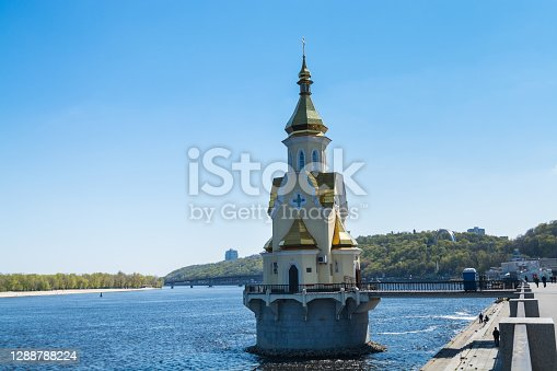 istock St. Nicolas Wondermaker on The Water Church at the Dnieper River against blue sky in Kiev, Ukrain. 1288788224