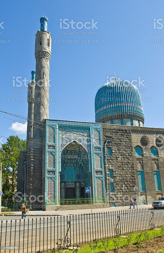 St. Petersburg,  Cathedral mosque royalty-free stock photo