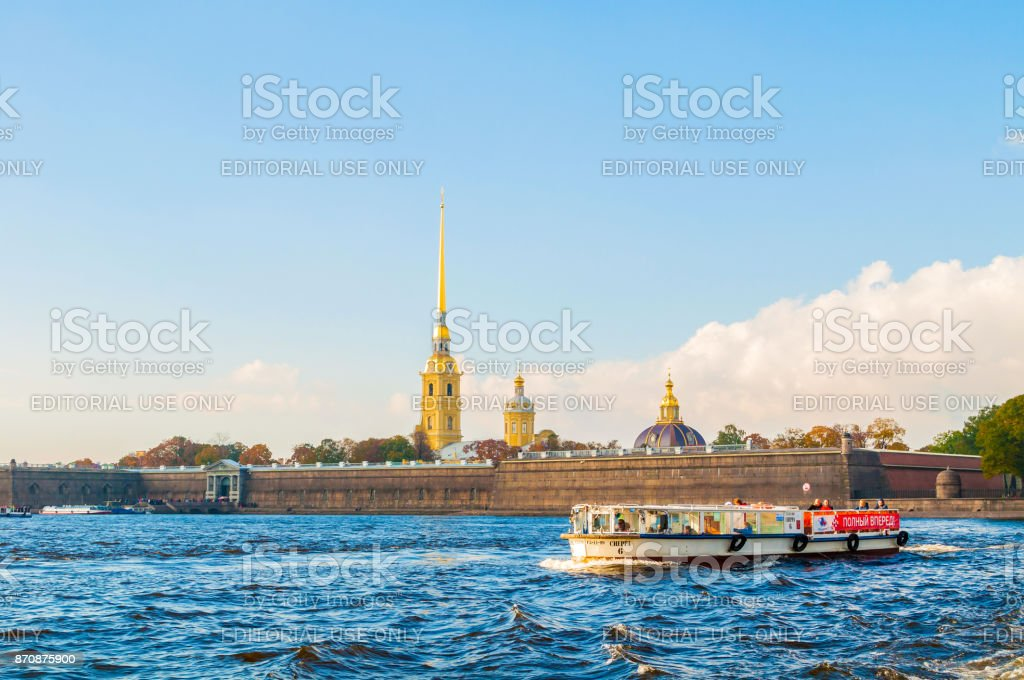 St Petersburg city panorama. Peter and Paul fortress stock photo