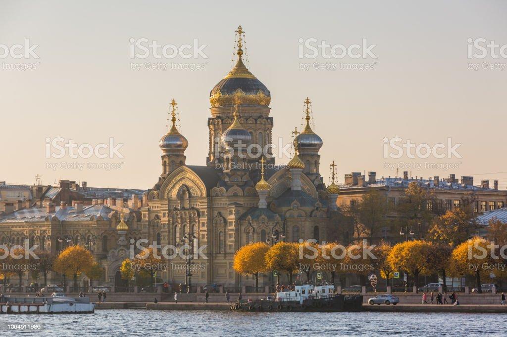 Toits de ville de Saint-Pétersbourg, église de l'Assomption de Marie (1897) Saint-Pétersbourg, Saint Pétersbourg, Russie. - Photo