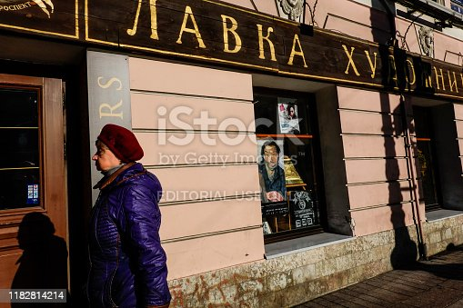 St Petersburg, Russia October 22, 2019 A woman walks by a souvenir shop on Nevsky Prospect.