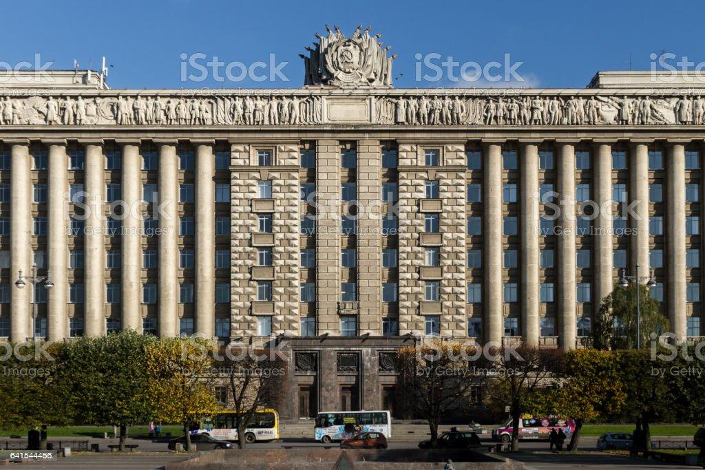 St. Petersburg, Russia foto