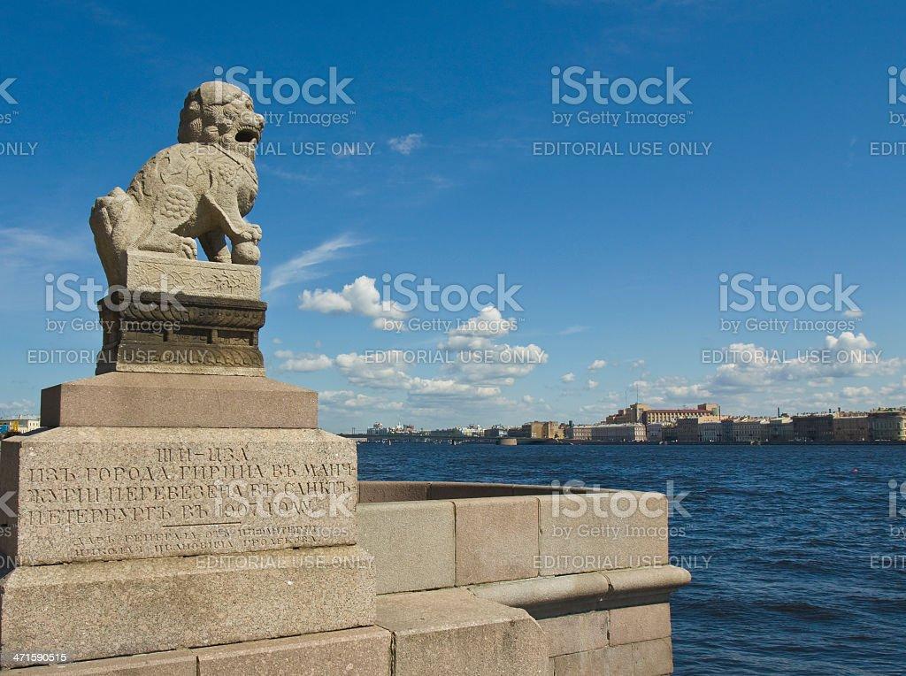 St. Petersburg, sculptures Shih Tzu royalty-free stock photo
