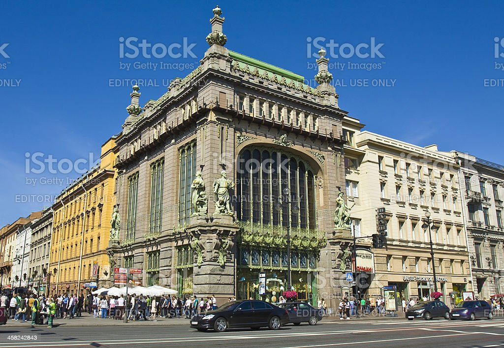 St. Petersburg, Yeliseevskiy shop royalty-free stock photo
