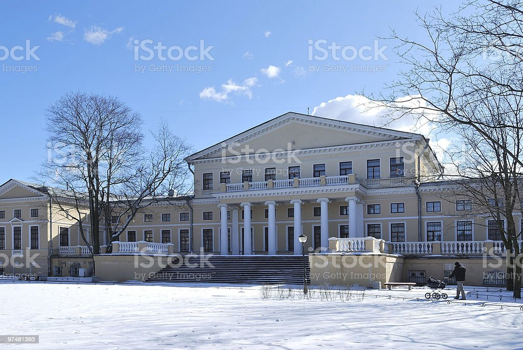 St. Petersburg. Yusupov Palace royalty-free stock photo