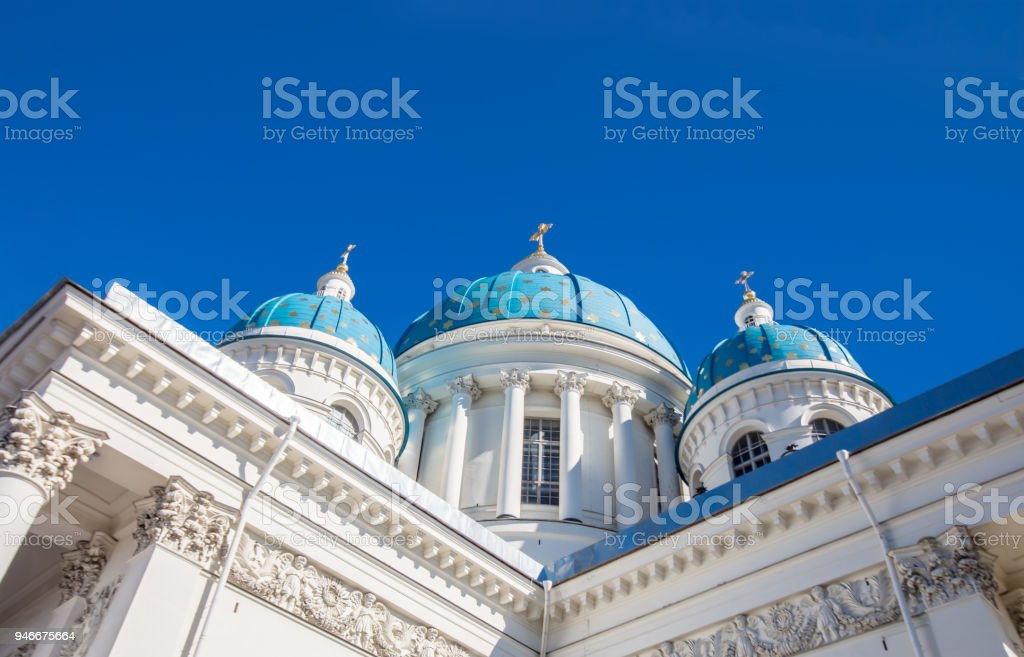 St. Trinity Cathedral stock photo