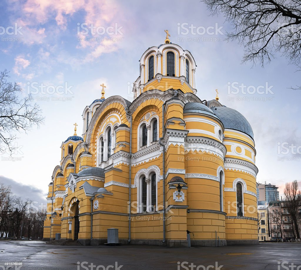 St Volodymyr's Cathedral in Kiev stock photo