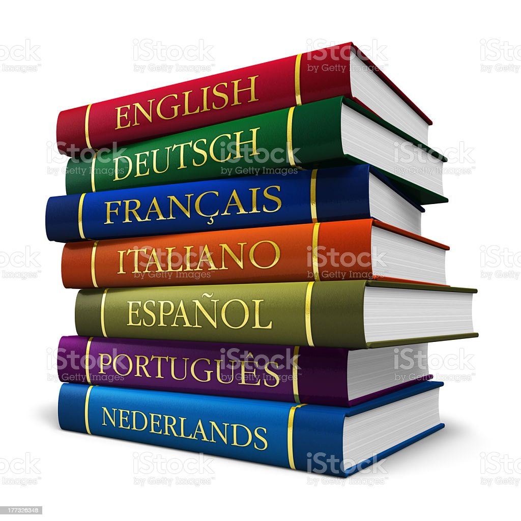 Stack of dictionaries royalty-free stock photo