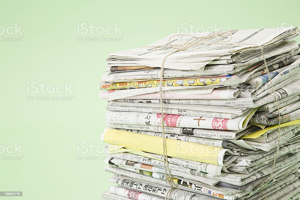 A stack of newspapers royalty-free stock photo