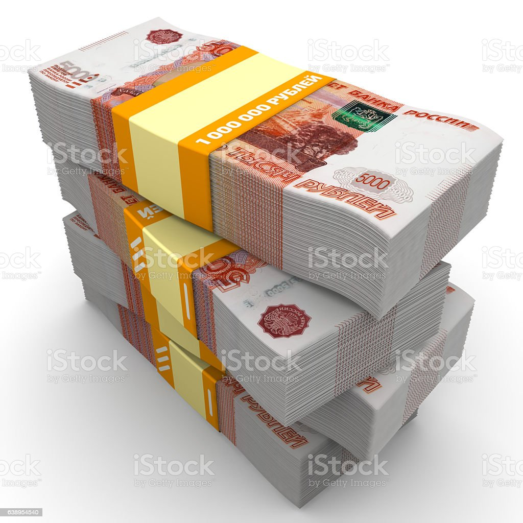 Stack of packs of 5,000 Russian rubles banknotes stock photo