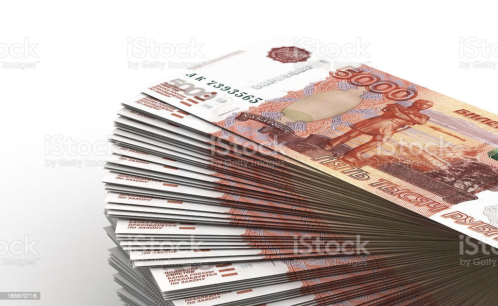 Stack of Ruble royalty-free stock photo