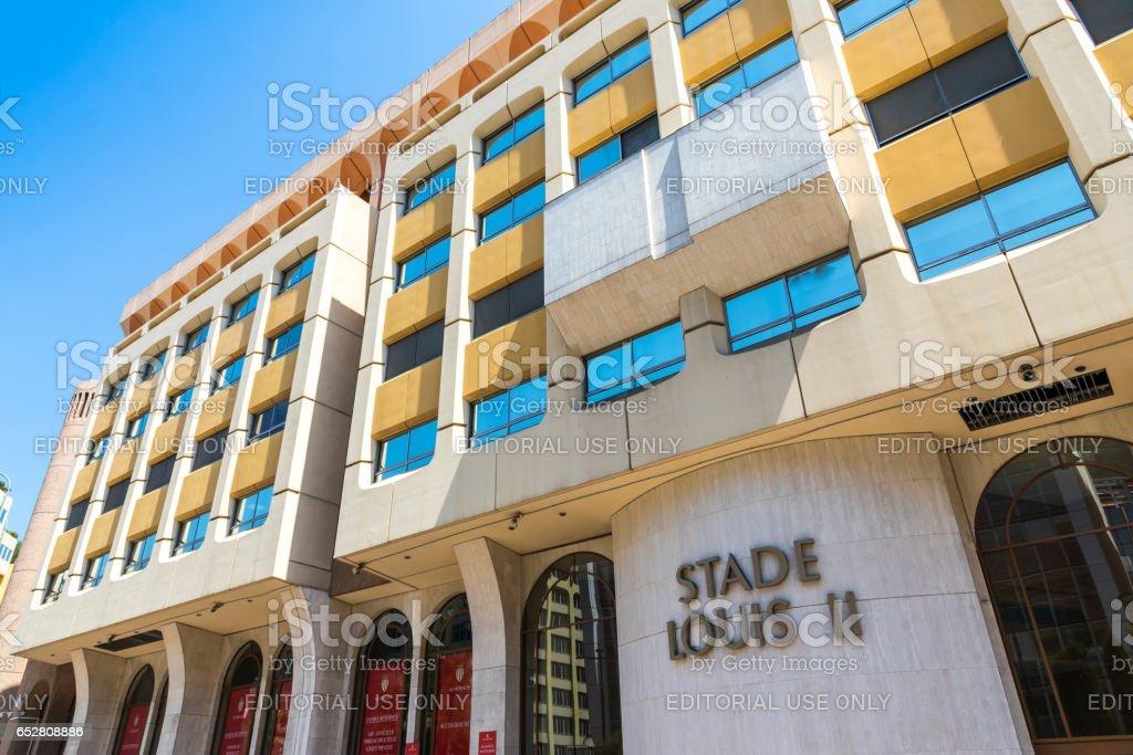 Stade Louis II stadium in Monaco stock photo