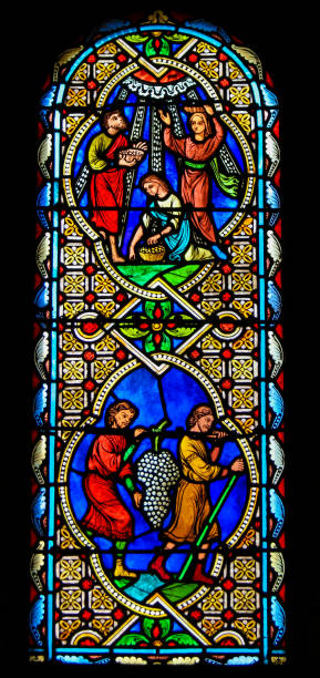 Stained Glass in Monaco Cathedral - Body and Blood of Christ stock photo