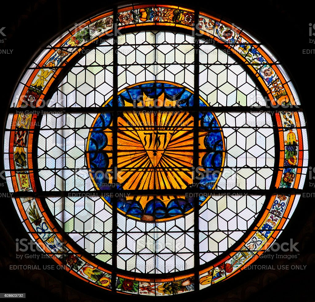 Stained Glass of the Tetragrammaton - the name of God stock photo