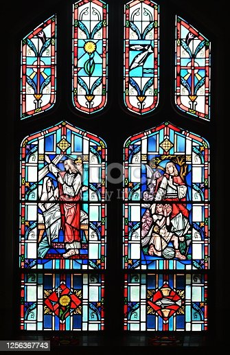 istock Stained Glass Windows 1256367743