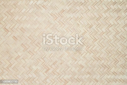 istock Stainless plate background texture horizontal 1053802750