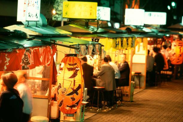 Stalls on Nakasu stock photo