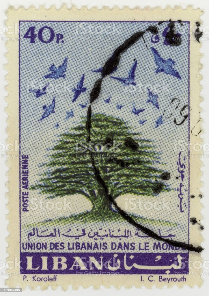 Stamp From Lebanon stock photo