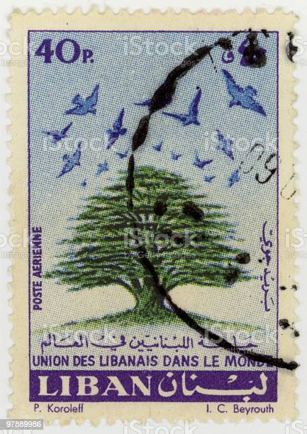 Stamp From Lebanon