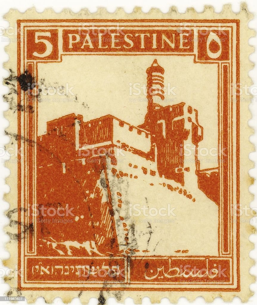 Stamp from Palestine royalty-free stock photo
