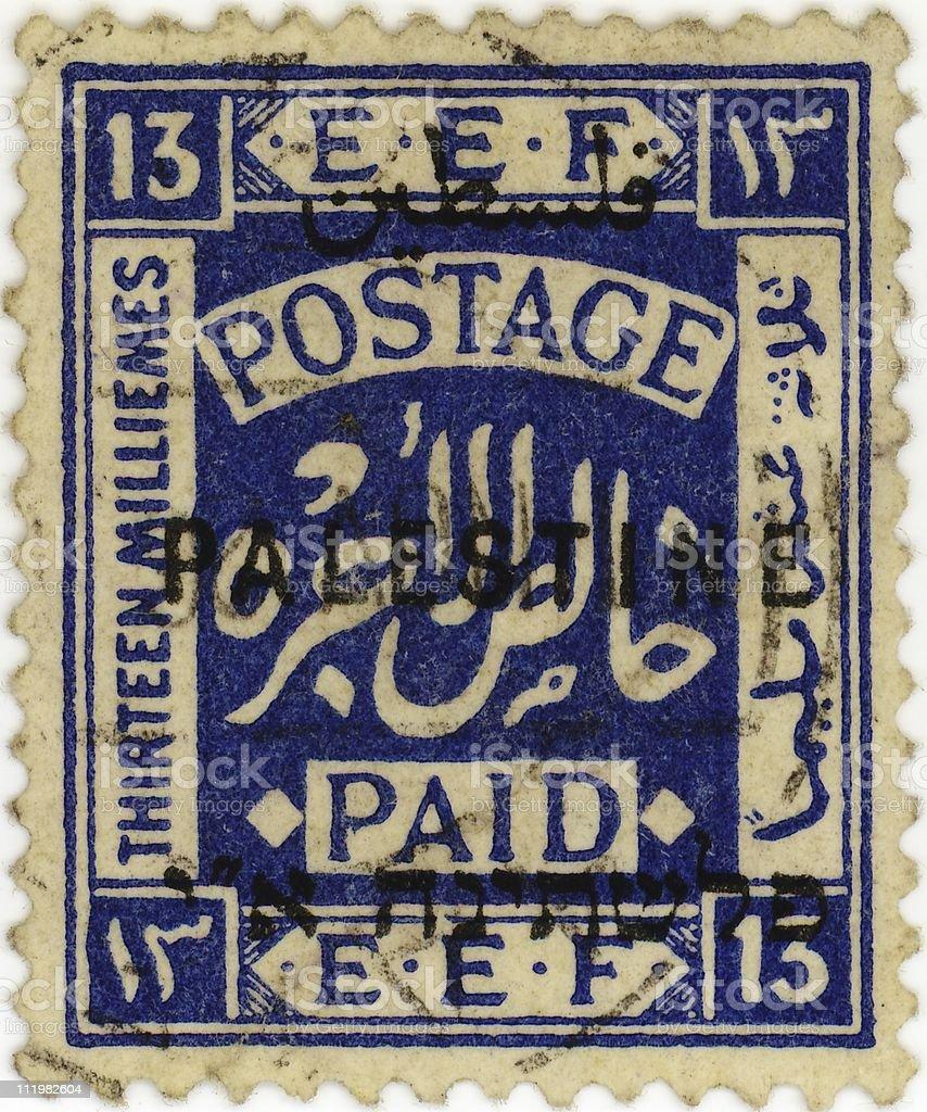 Stamp of Palestine stock photo