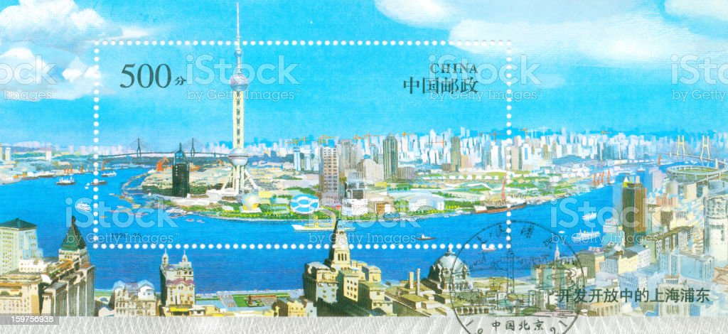 Stamp on the scenery of Shanghai stock photo