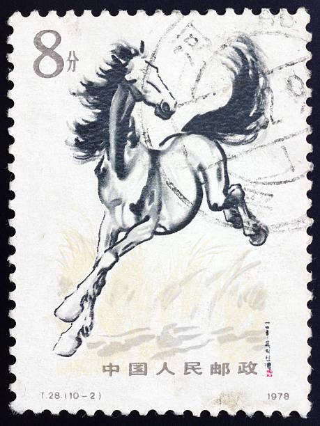 stempel gedruckt running horse - pferdebilder zum ausdrucken stock-fotos und bilder