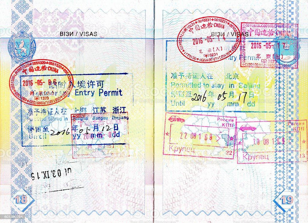 Stamps of China and Russia, permits to stay in Shanghai stock photo